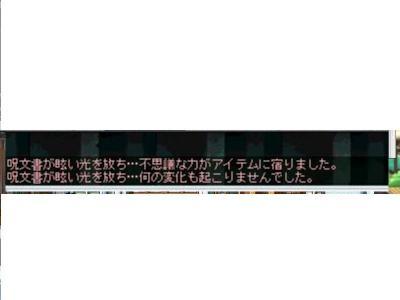 Maple091216_234615.jpg
