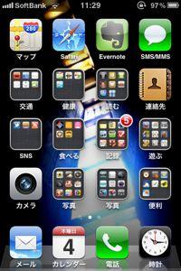 IMG_3864iphone.jpg