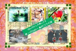 itsuki-dm3.jpg