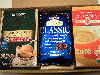 キーコーヒー♪