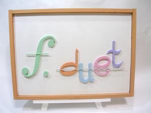 F.duetサイン