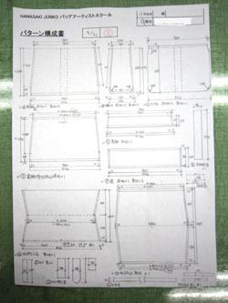 デザインフェスタショルダー2