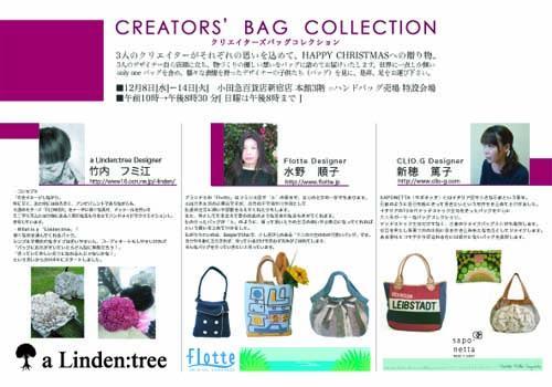 小田急イベントのコピー_convert_20101122212515