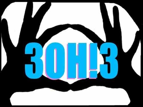 3OH3logo.jpg