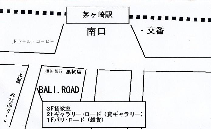 BARIROADmap.jpg