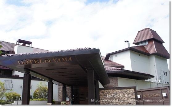 HOTEL DE YAMA