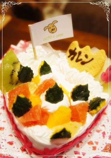 9歳のお誕生日ケーキ