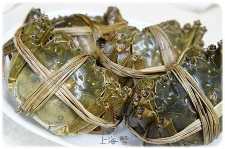 ウエルカム上海蟹ちゃん