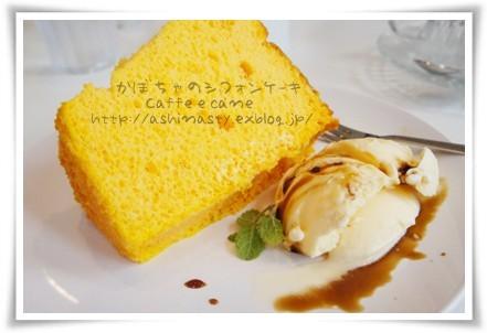 フワフワシフォンケーキ