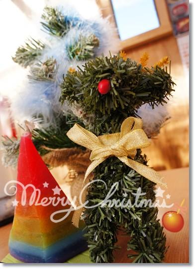 もうすぐ クリスマスだね