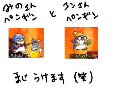 縺ソ縺ョ・点convert_20100131115811