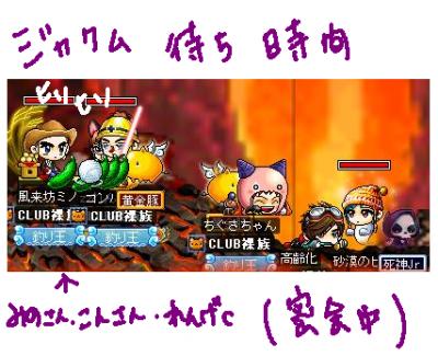 蠕・■譎る俣_convert_20100131115954