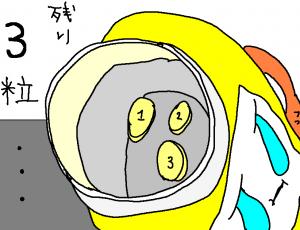 ・鍋イ胆convert_20100202112939