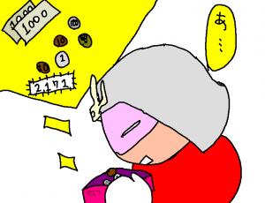 繝槭ロ繝シ_convert_20100202155337
