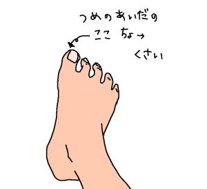 a縺上&縺Юconvert_20100208213718