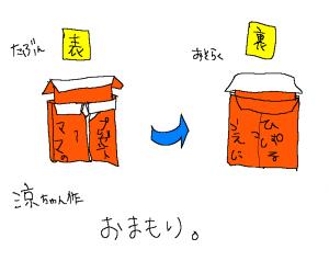 縺翫∪繧ゅj_convert_20100211003001