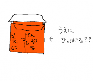 蠑輔▲蠑オ繧祇convert_20100211003038