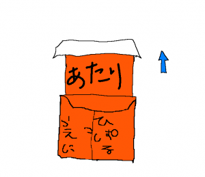 縺ゅ◆繧垣convert_20100211003059