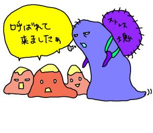 繧ケ繝医Ξ繧ケ_convert_20100211170725