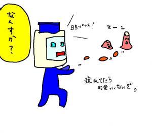 ・ゑスゅン繝シ繝