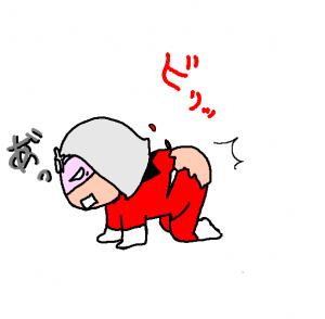 """あ""""っ!!"""