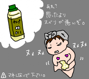 マッサージ4
