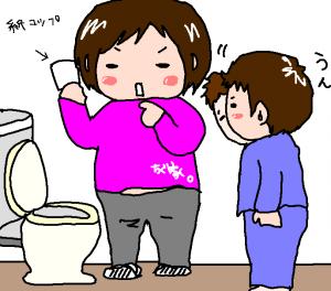 検尿 指導