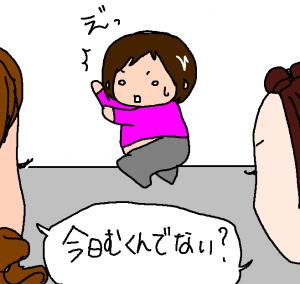 え!!太ったんかな(@Д@; !!
