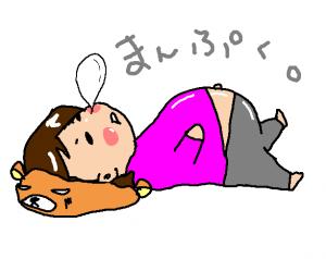食いすぎで 寝てた( ̄▽ ̄;)!!