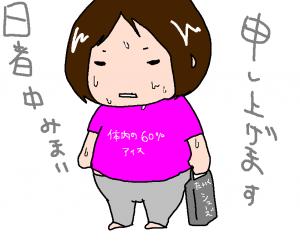 学校行事 メンドクセ(-_-;)