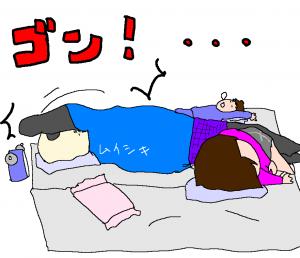 寝ながら止める