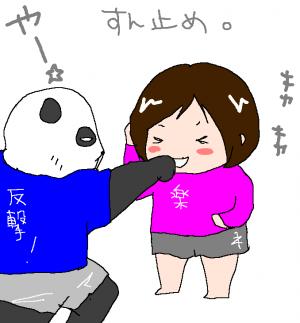 すんどめ好きねー( ̄- ̄)