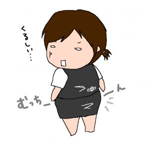 絶対太ってるww体重計乗りたくない( ┰_┰)