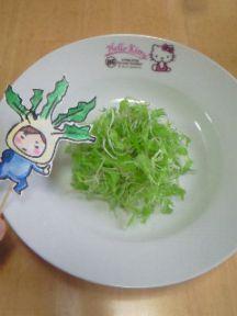 チグリーン6