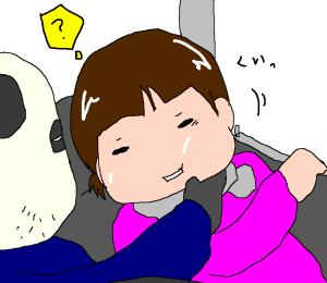 BGM~サザンのツナミ~