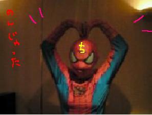スパイダーウーメン