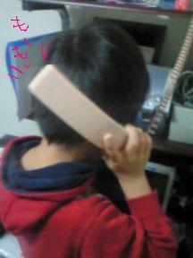 電話使い方ちがうくない?