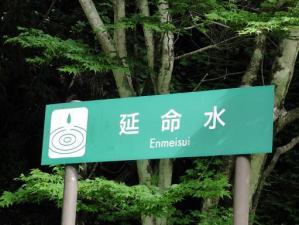 コピー ~ 2011 7 9-10 蝶ヶ岳 002