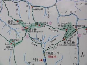 コピー ~ 2011 7 9-10 蝶ヶ岳 011