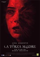 サスペリア・テルザ 最後の魔女