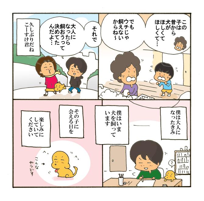 51-3tsukubabanpaku.jpg