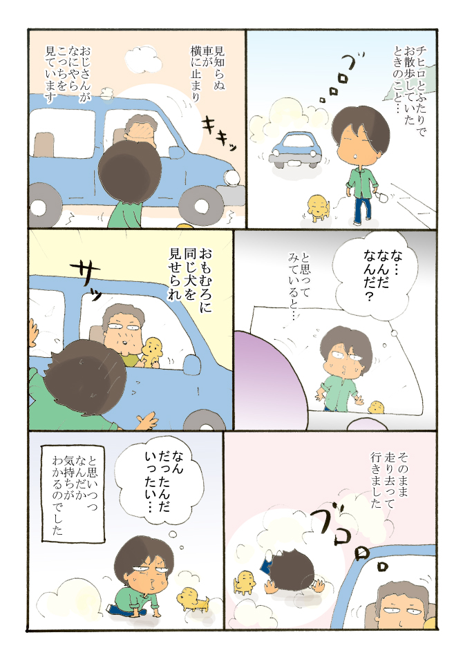 yobi1toorima.jpg