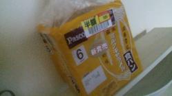2011110406490000.jpg
