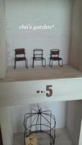 miniature school chair-5a