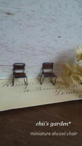 miniature school chair-3a