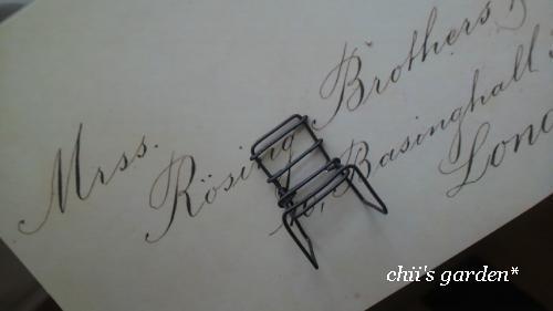 miniature school chair-1a