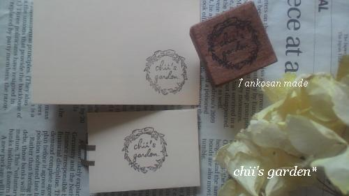 ankosan made stamp
