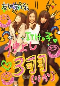 20091223205215--_convert_2009124716.jpg