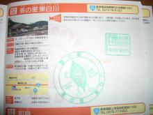 CIMG3195_convert_20100605211614.jpg