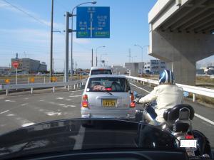 snap_chikuwabuta_201033223950.jpg